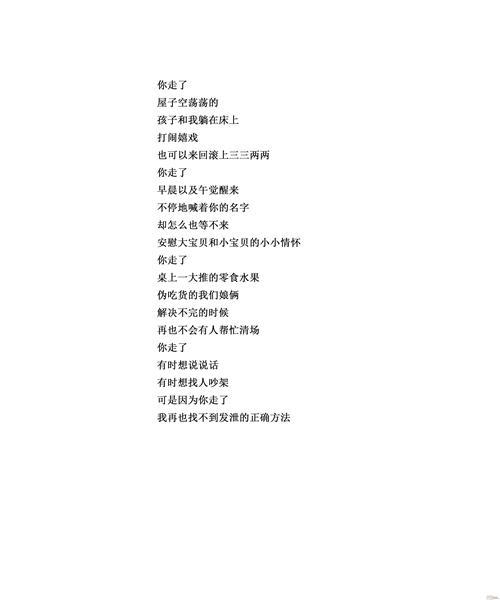 作品 13-1